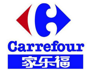 Carrefour家乐福